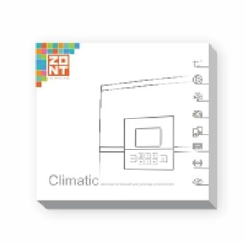 ZONT Climatic 1.2